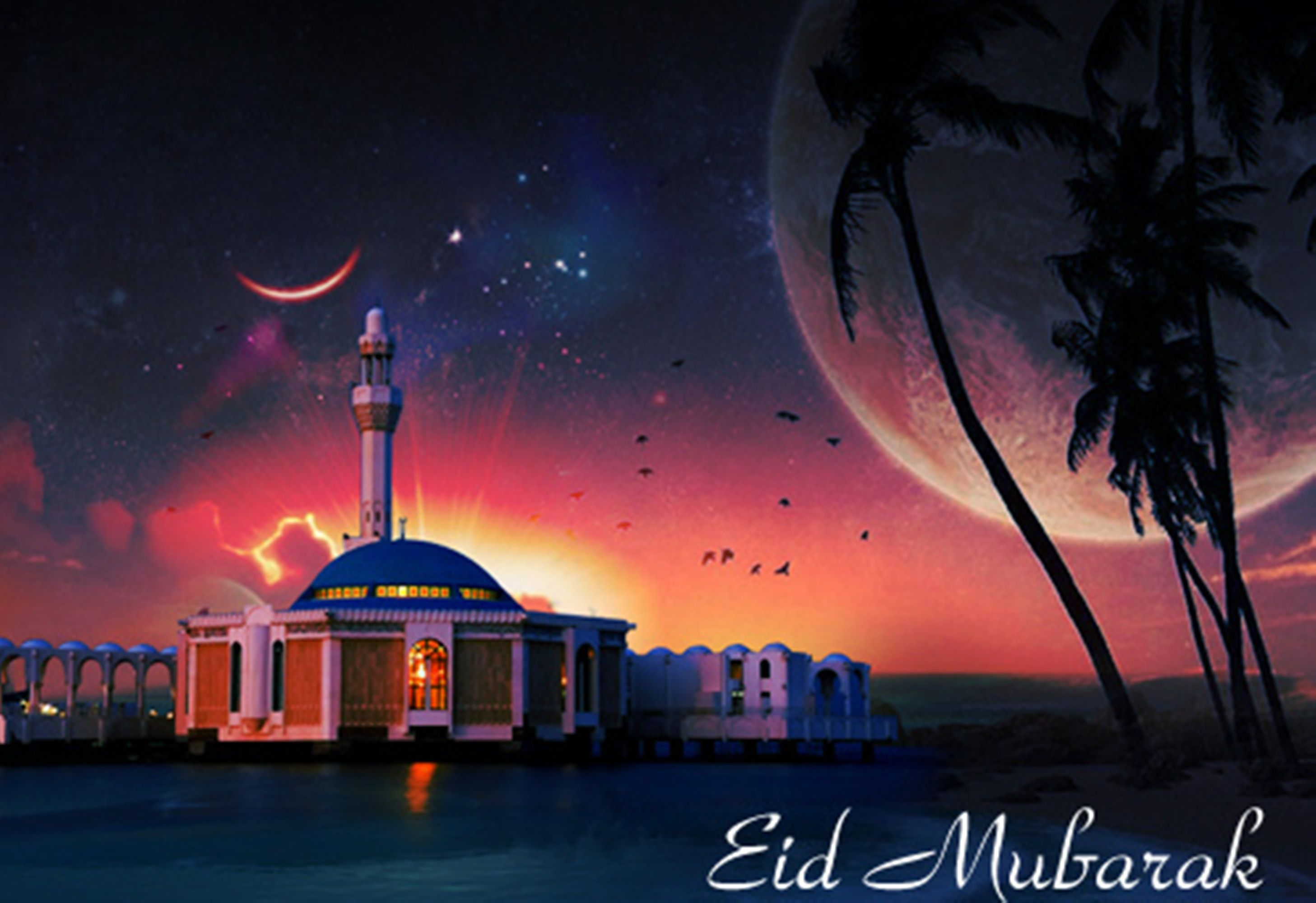 Eid card for facebook free download 2014 places to visit eid card for facebook free download 2014 kristyandbryce Image collections
