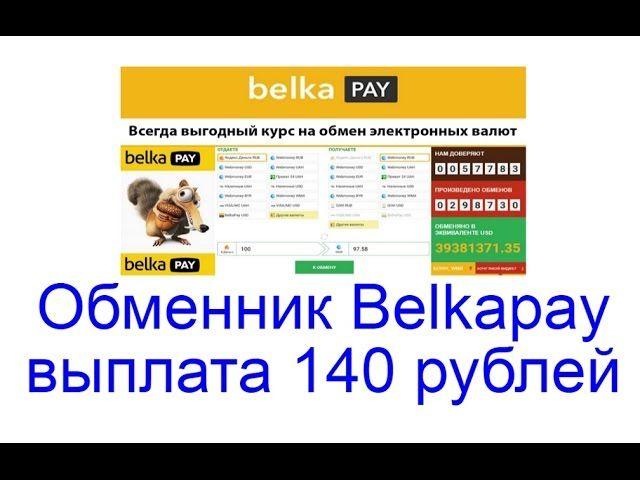 Выгодный обменник электронных денег на форекс морозов forex от простого к сложному, ск