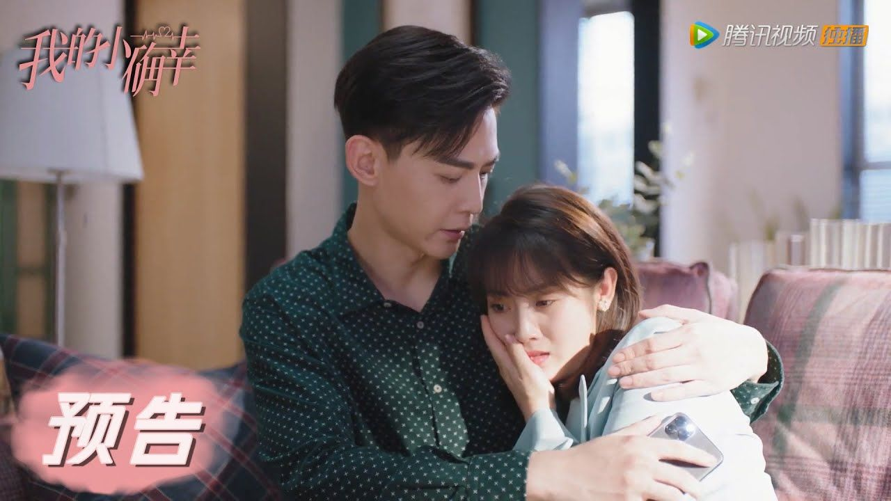 Preview: My Little Happiness (2021) Episode 15