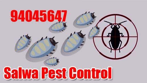 مكافحة حشرات سلوى هاتف رقم 94045647 Pest Control Quadcopter