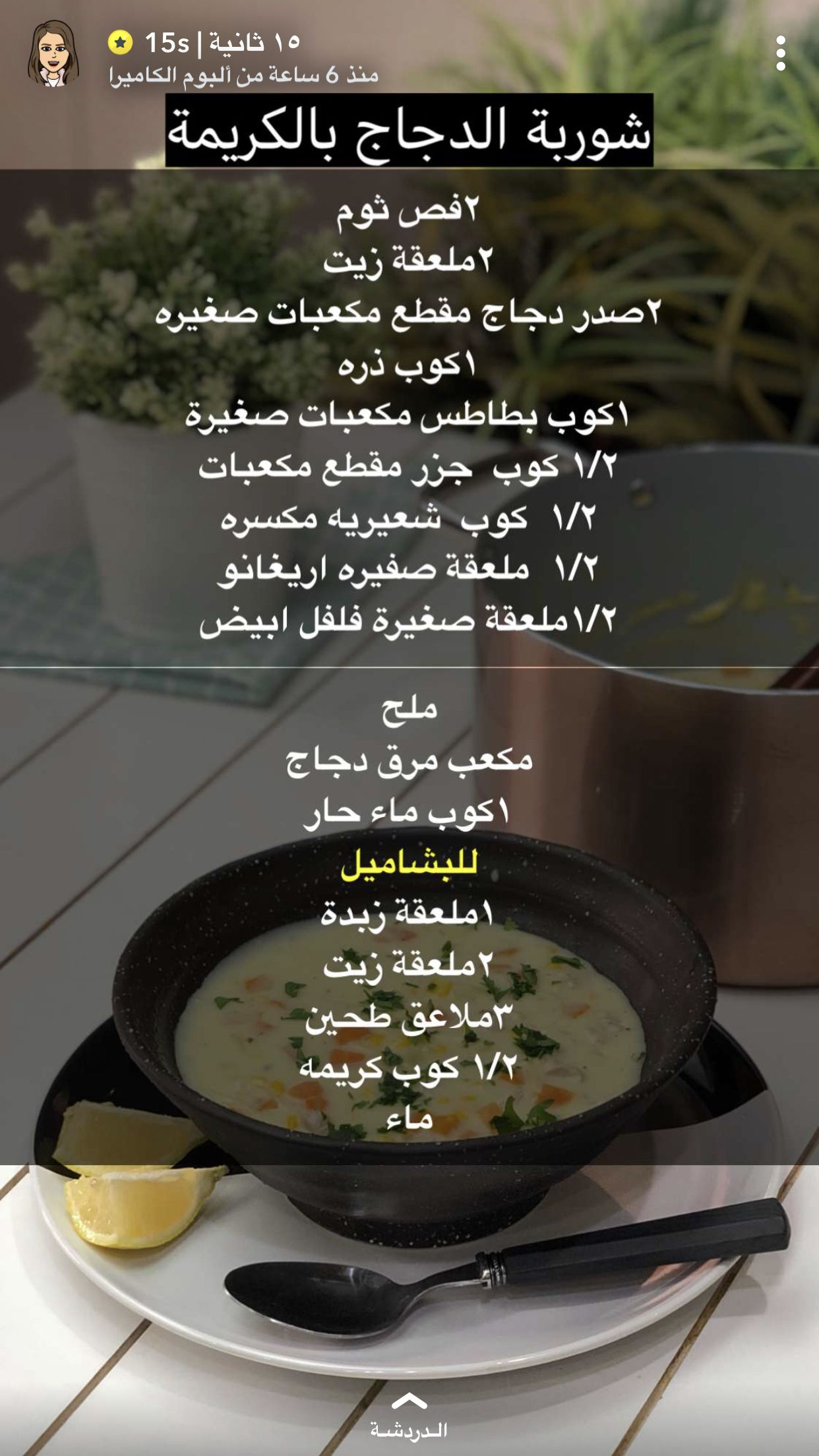 Pin By Norah M On ابداع تونه Cookout Food Food Food Receipes