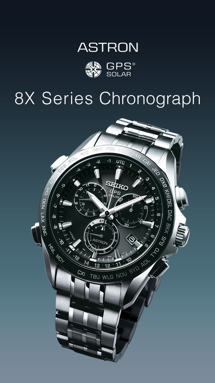 ASTRON GPS SOLAR 8X Series WorldTime Expensive watches