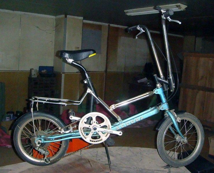 Any Information On Scooma Folding Bike Bike Forums