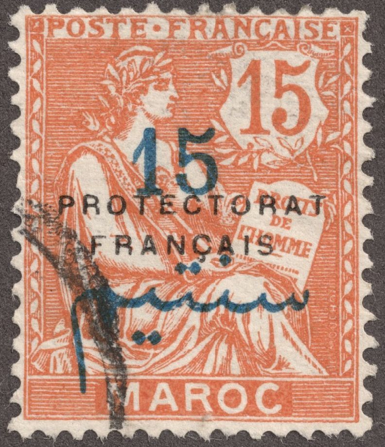 French Morocco 1914 21 15c On 15c Orange First French Protectorate