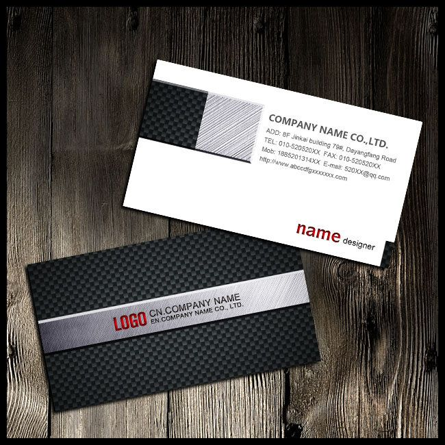 Advertising company name card PSD to download the high-end - name card