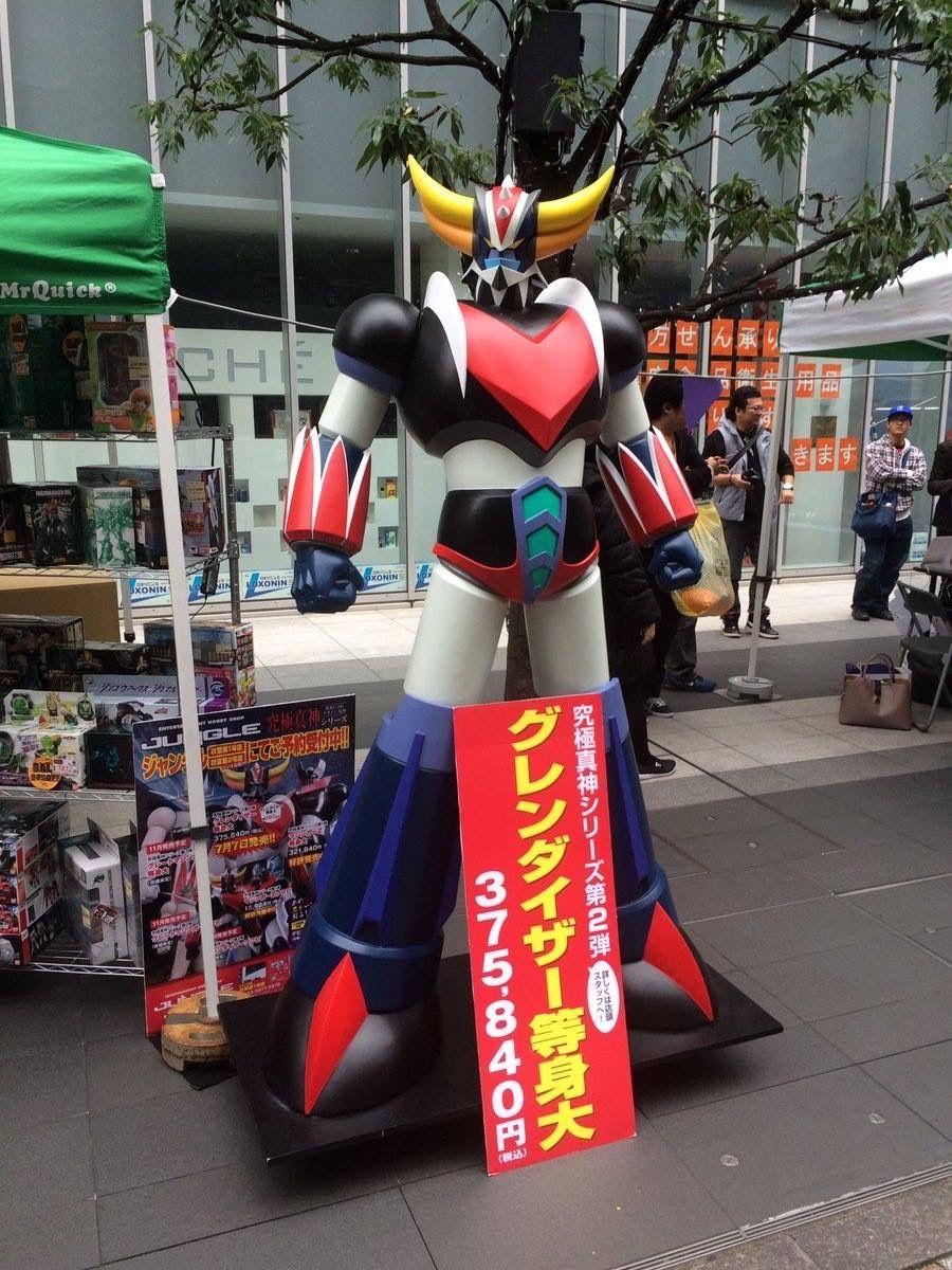 goldrake | Giant Anime Robots | Robot cartoon, Robot