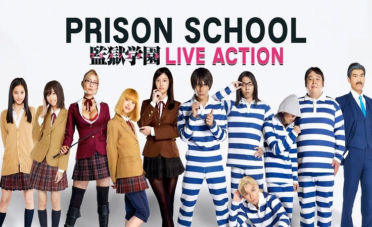 Prison school live action live action prison action
