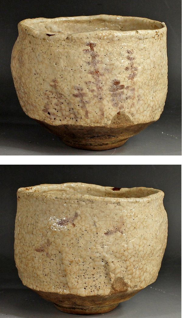 ~ hirasawa kuro, 1772-1840 ~