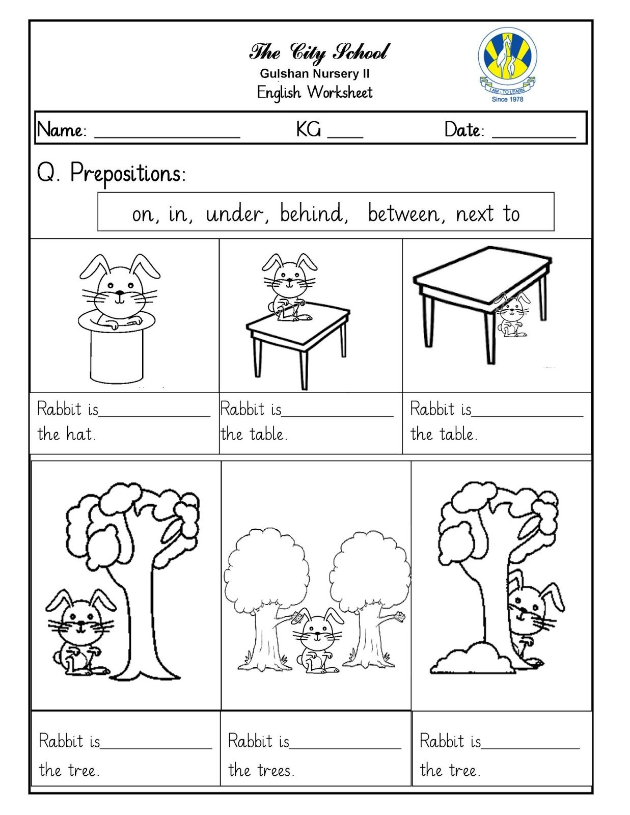 Preposition Of Place Worksheet Grade 7 En