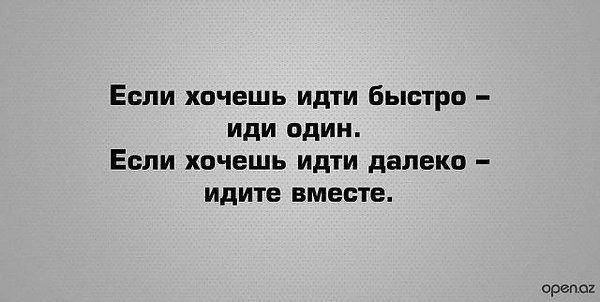 мудрые слова: 32 тыс изображений найдено в Яндекс.Картинках