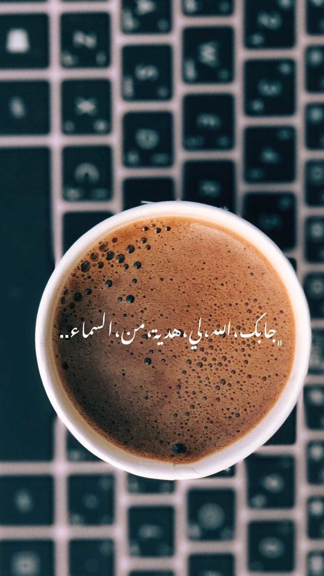 نوال الكويتية قهوة تصويري Turkish Coffee Coffee Jokes Coffee Latte Art Coffee Quotes
