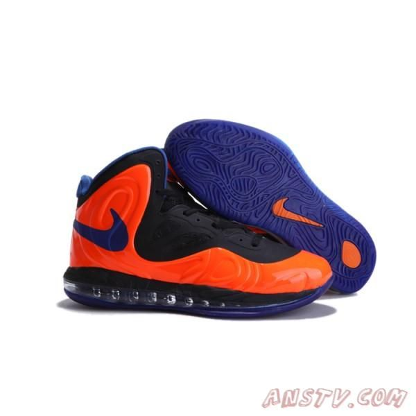 Nike Air Max Hyperposite Sneakers For Herren in 70440