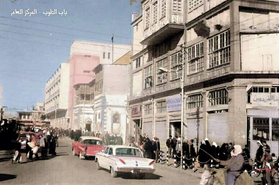 سينما الفردوس في باب الطوب الموصل الستينات Street View Scenes Street