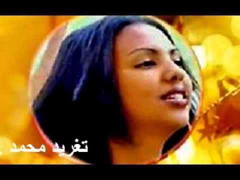 وردى تتعذب لوحدك والناس نيام الوصية تغريد محمد Incoming Call Incoming Call Screenshot