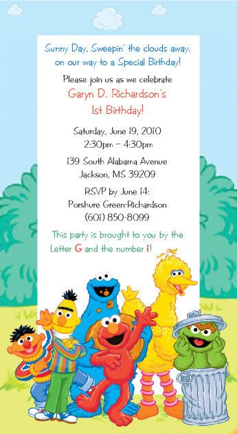 Sesame Street Invitations Etsy Cute ideas fun things to make
