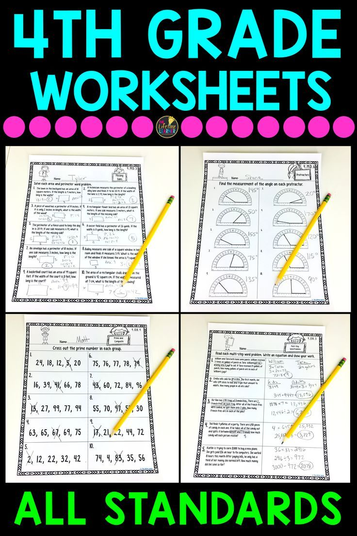 These 158 math worksheets are perfect for 4th graders. In