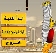 لعبة بنك الحظ لعبة بنك الحظ القديمة موقع العاب فلاش ميدو Monopoly Game Bart Simpson Playbill