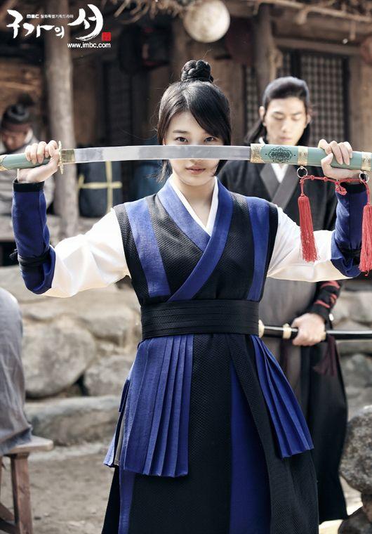 Gu Family Book - Yeo Wool (Bae Suzy)