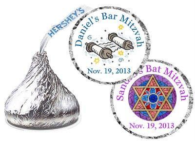 bar mitzvah giveaway ideas