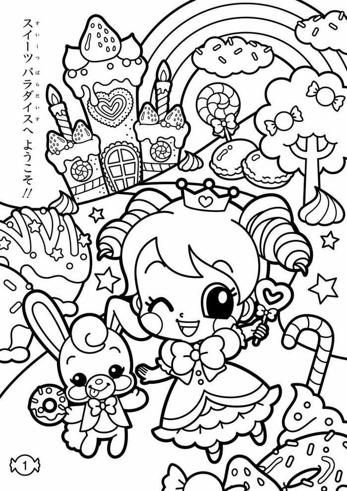 Kawaii Coloring Pages Printable Cute Coloring Pages Unicorn Coloring Pages Chibi Coloring Pages