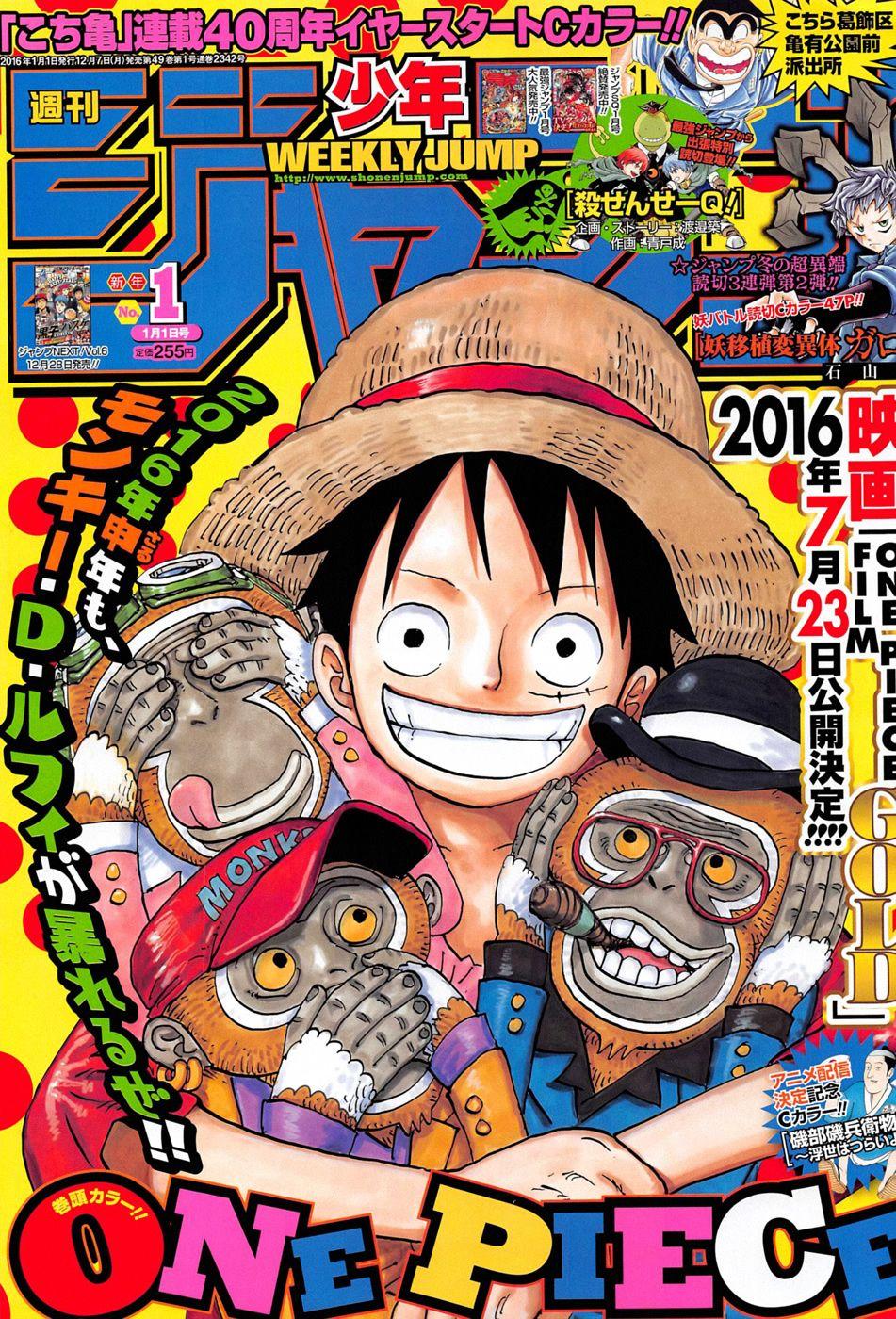 Ranking semanal de la revista Weekly Shonen Jump primera