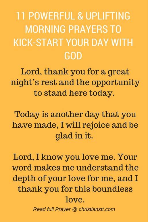 Early Morning Blessing Quotes: 11 Powerful And Uplifting Early Morning Prayers To Kick