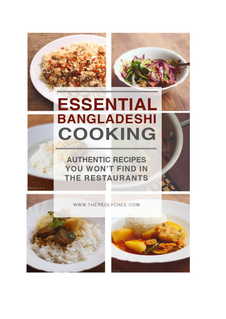 Free essential bangladeshi cooking e book bangladeshi recipes food forumfinder Image collections