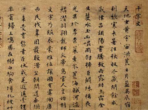 thesis about ancient china Open document below is an essay on mulan and ancient china from anti essays, your source for research papers, essays, and term paper examples.