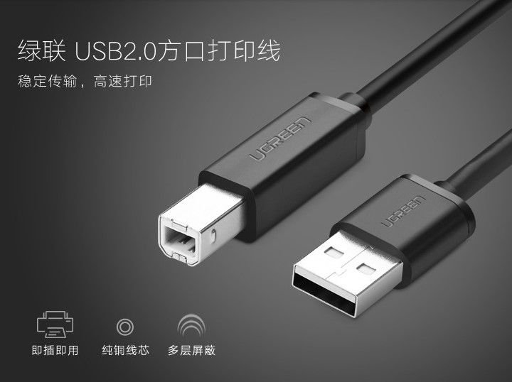 Wholesale Discount 480Mbps USB PC Transfer Data Connector