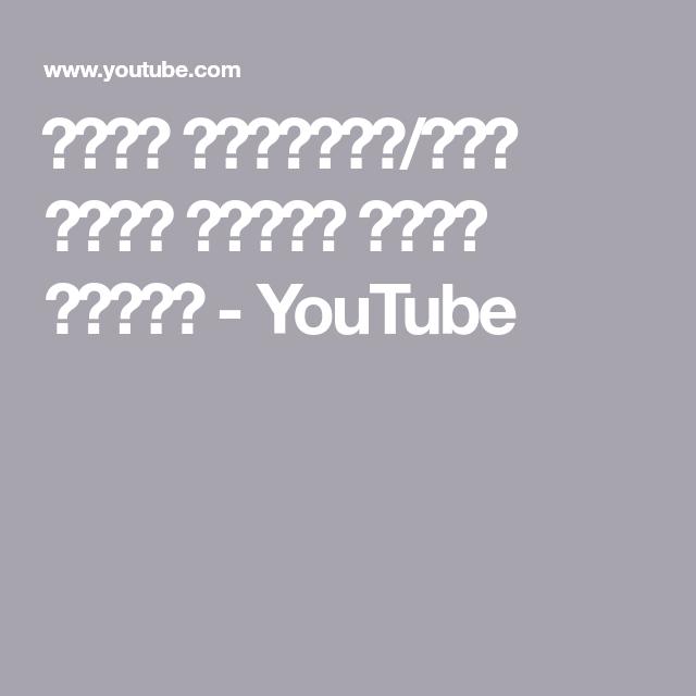 سورة الواقعة صوت هادئ وجميل يريح القلب Youtube In 2020 Arabic Calligraphy