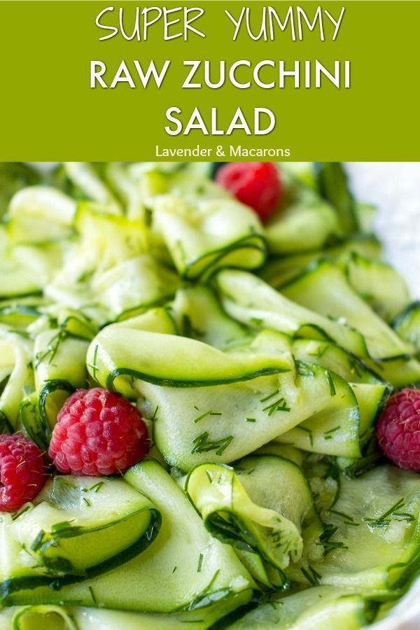 Marinated Zucchini Salad