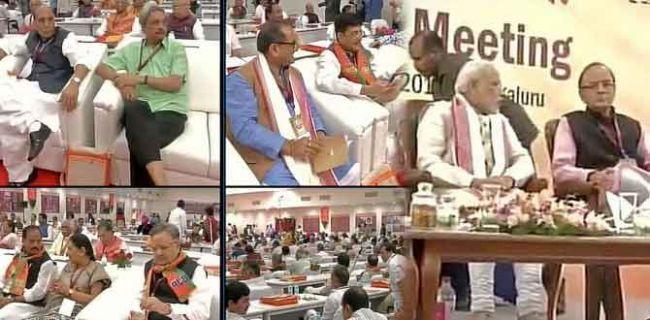 National Executive meeting begins in Bengal