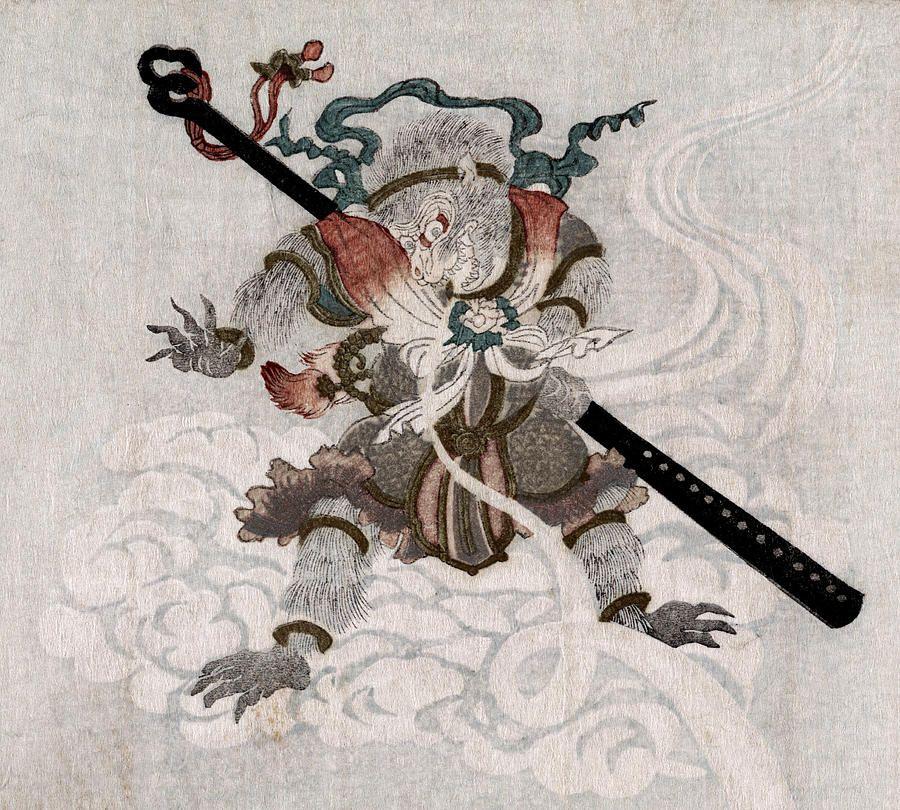 Son Goku The Monkey King Japanese By Everett In 2020 Monkey King Japanese Illustration Handsome Monkey King