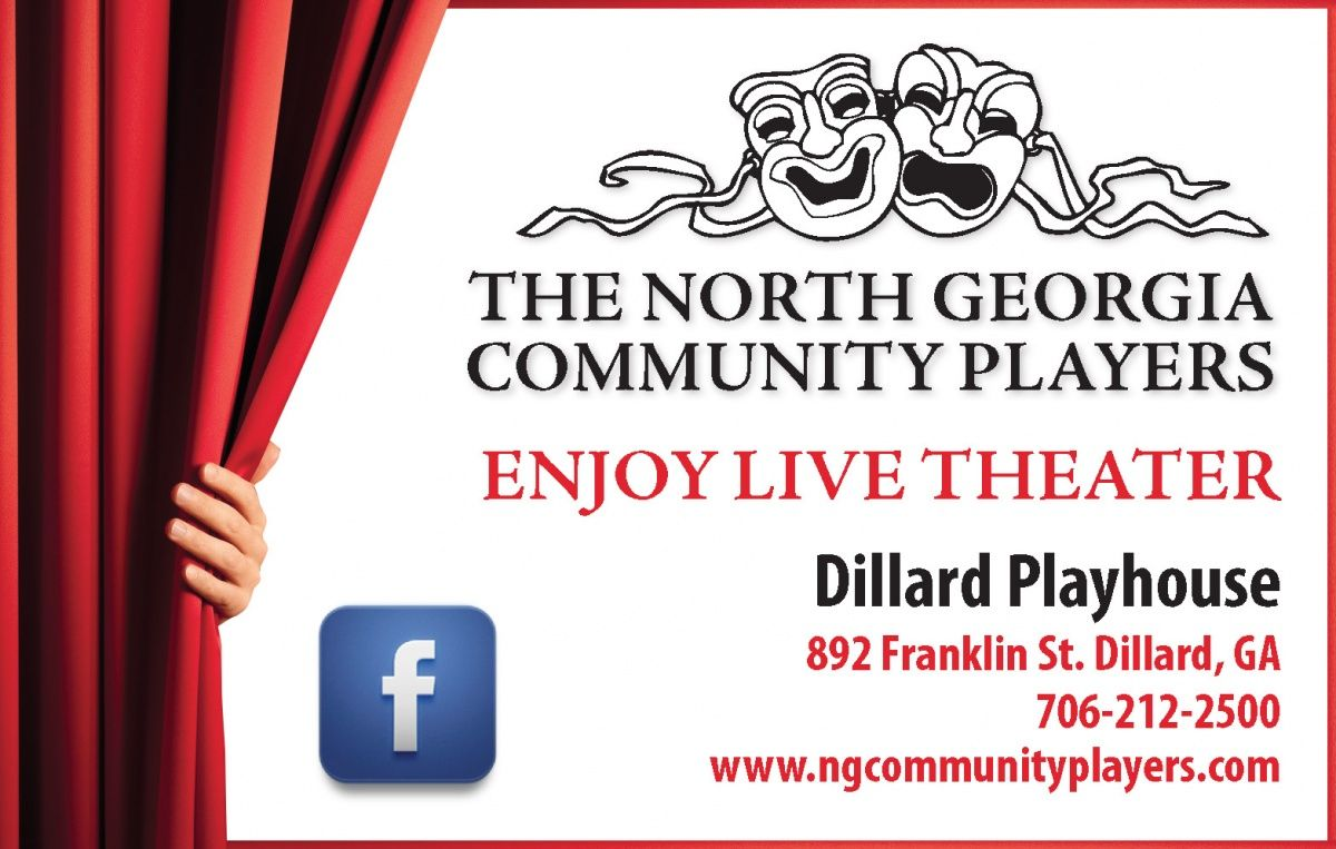 Dillard Playhouse North