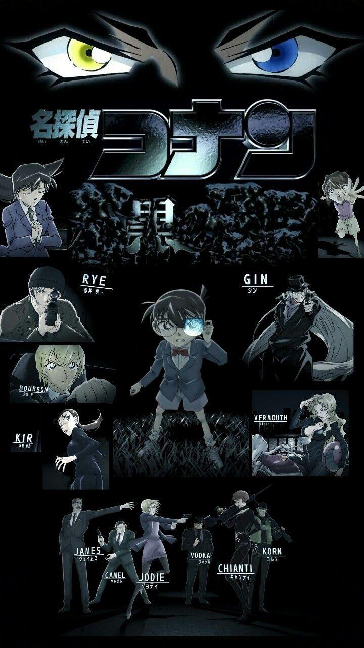 Detective Conan Black Organization Wallpaper コナン アニメ, 劇場