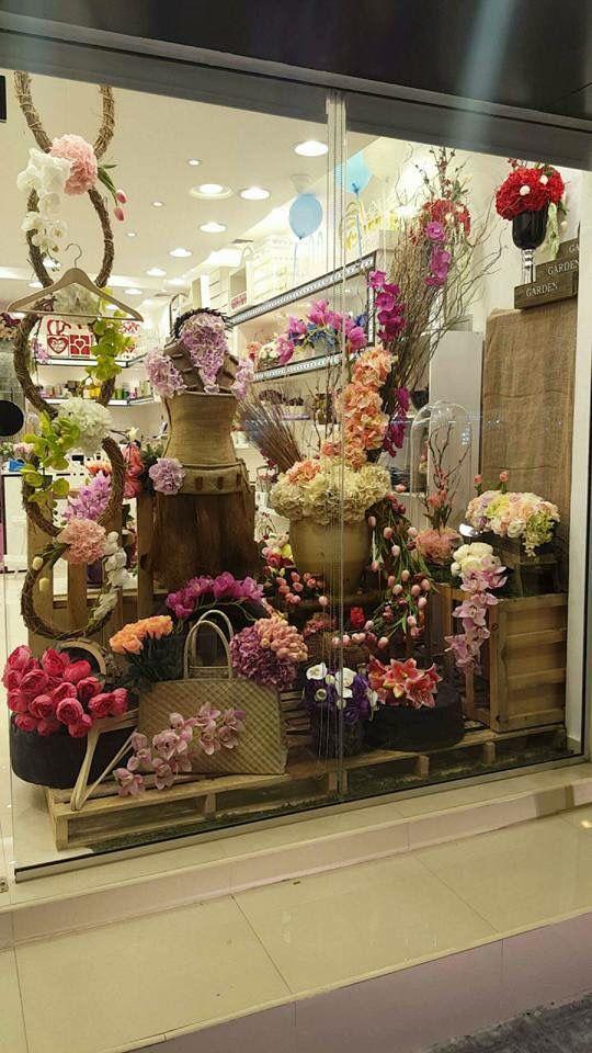 Flower Shop お花屋さん