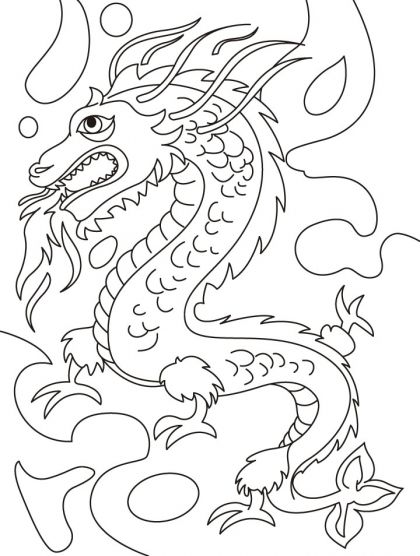 Dont Come Near Me Or I Will Convert You A Dragon Coloring Pages