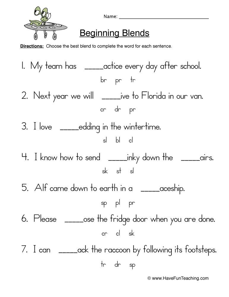 Silent E Phonics Worksheets Free First Grade Worksheets Phonics Worksheets