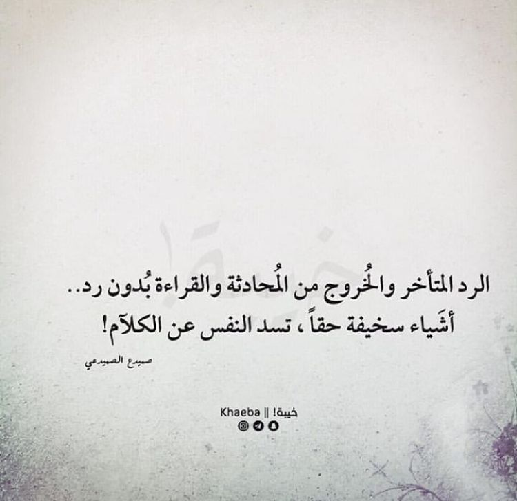 Pin By Selma On خلفيات Arabic Calligraphy