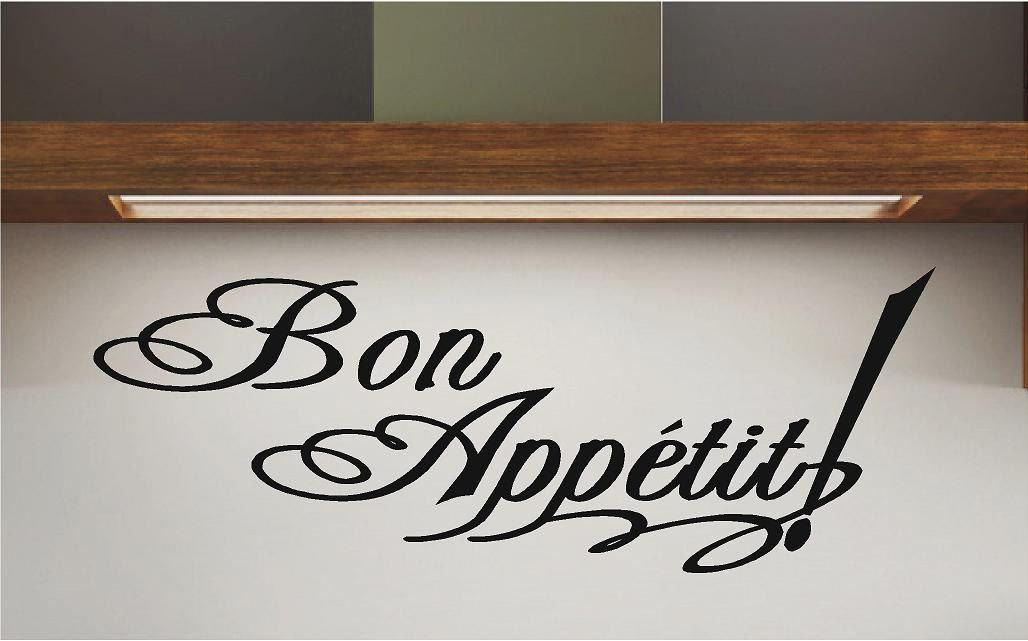 bon appetit kitchen wall decal dining room decor food quotes wall decor kitchen wall stickers on kitchen decor quotes wall decals id=24270