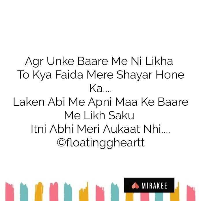 Teenage love songs Follow floatinggheartt on mirakeeapp love songs