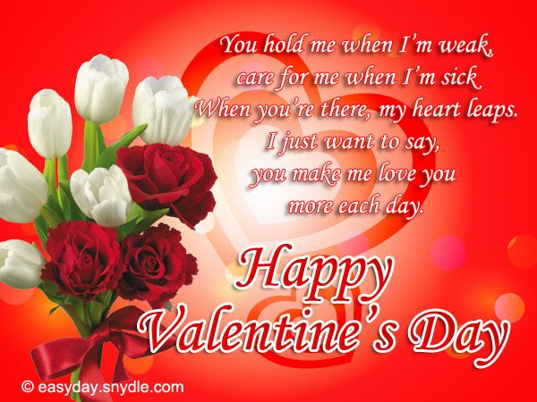 Happy Valentines Day Messages Wishes And Valentines Day
