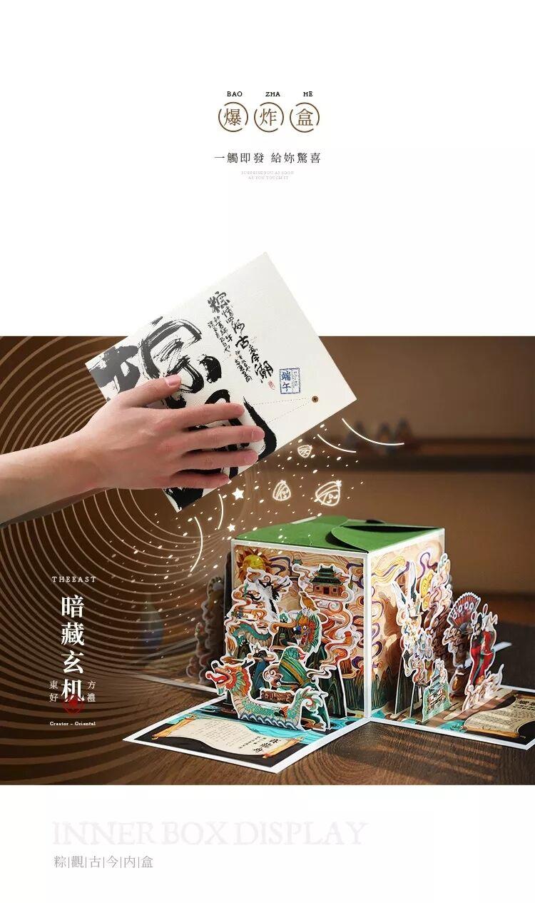 zhongzi pop up box box packaging design creative packaging design tea packaging design