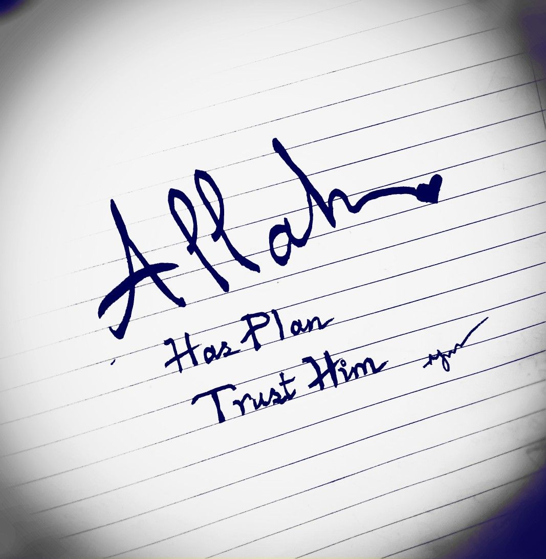 Allah Has Plan Trust Him How To Plan Trust Calligraphy