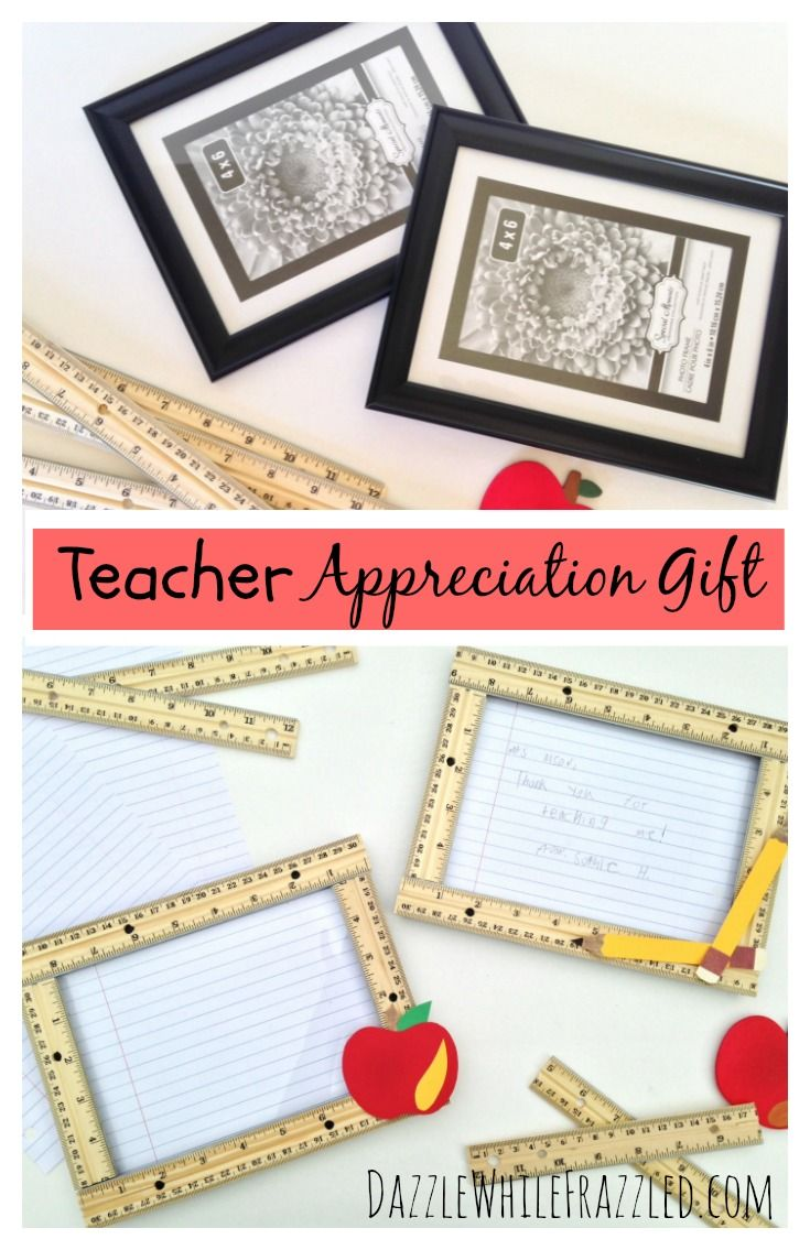 """Show teachers how much they """"rule"""" with this very easy and inexpensive personalized end of school year teacher appreciation gift using simple frames and wooden rulers / via DazzleWhileFrazzled blog"""