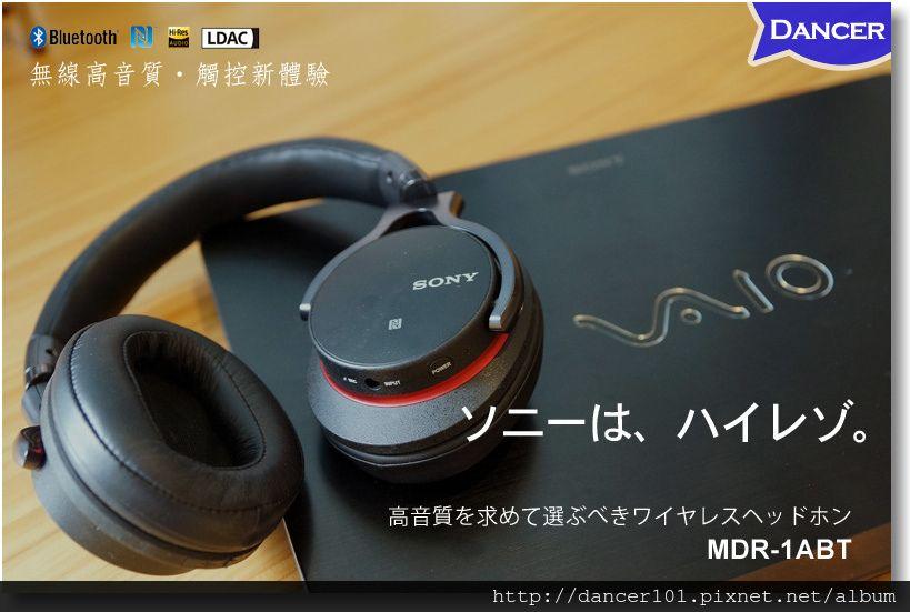 [藍芽耳機]【無線高音質‧觸控新體驗】SONY MDR-1ABT無線觸控Hi-Res耳機體驗 @ 小舞的日常玩樂誌 :: 痞客邦 PIXNET ::