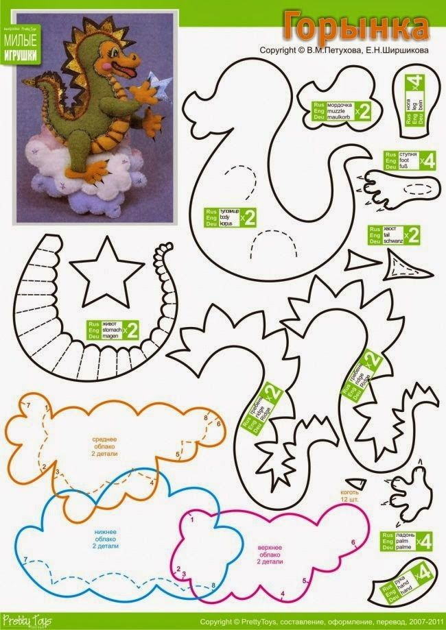 Moldes para Todo: *♥* Animalitos | Patterns And Templates | Pinterest