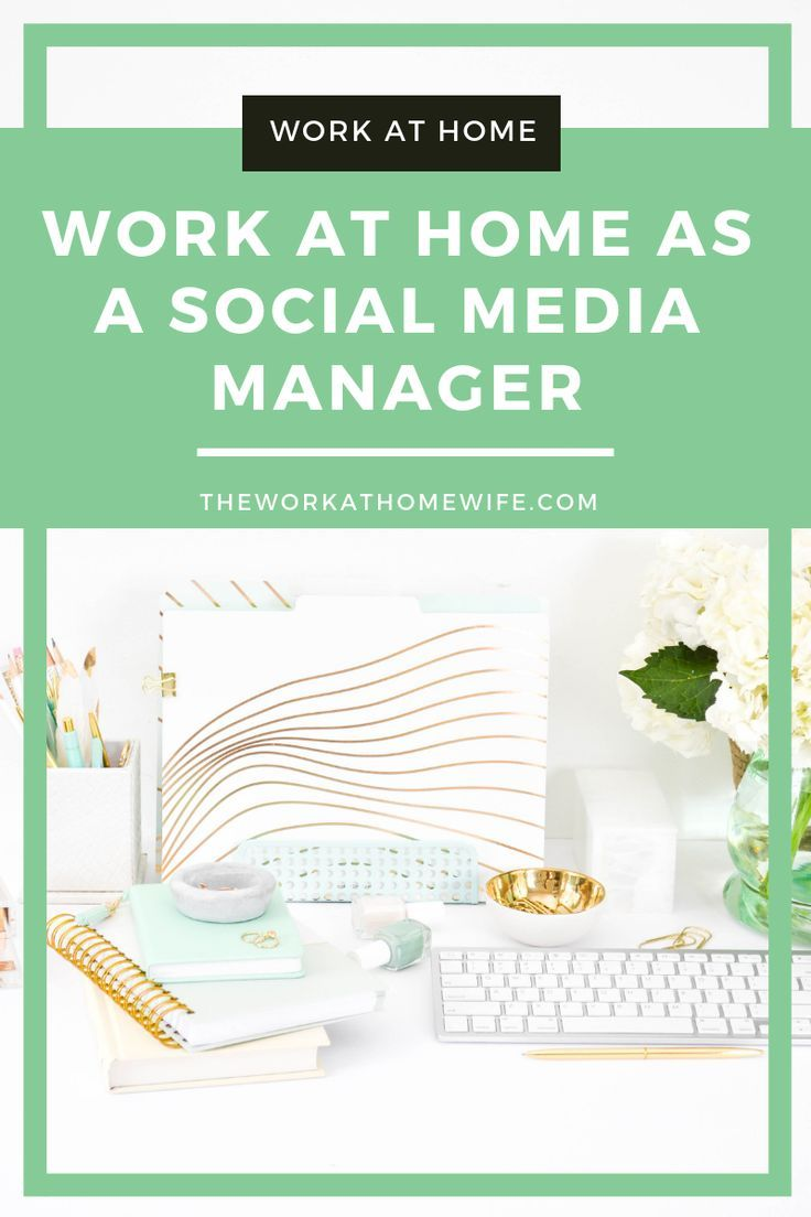 How to a Social Media Manager Home insurance