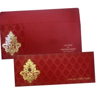 The Wedding Cards Online | Indian Wedding Cards: Beautiful Hindu Wedding Cards with Gold Printing and Shimmery Finish Paper
