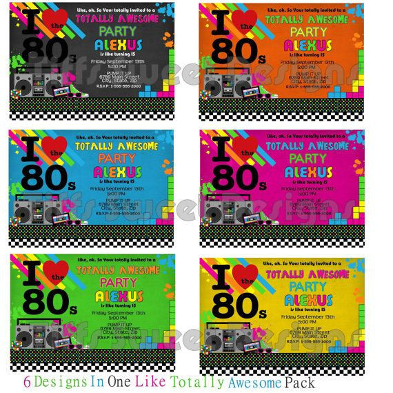 80 s party birthday invitation diy printable by tiffssweetdesigns